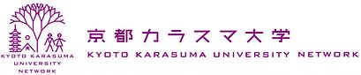 京都カラスマ大学