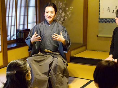 【授業レポート】《能楽師・有松遼一》編/今さら聞けない、伝統芸能「基本のキ」。
