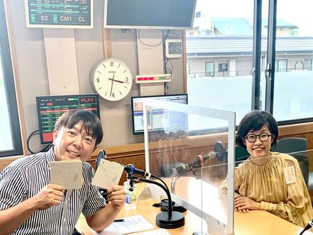 【メディア出演】KBSラジオ「さらピン!キョウト」ゲスト出演 | 下京暮らしの手帖
