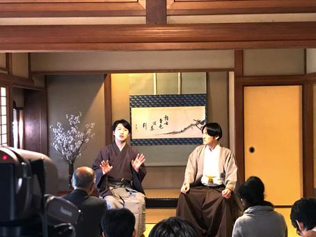 【授業レポート】《能楽師・林宗一郎》編/今さら聞けない、伝統芸能「基本のキ」。