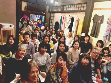 【授業レポート】ガザ最新報告トークイベント&「ガザの美容室」上映会