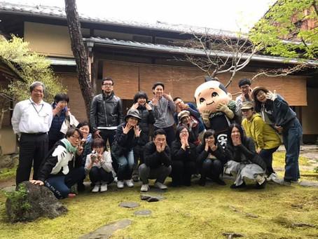 京都カラスマ大学のサークル活動