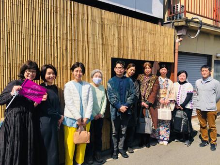 【授業レポート】赤穂緞通と中国茶に出会う朝
