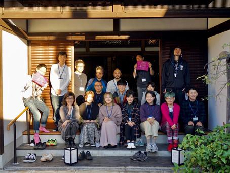 【授業レポート】下京暮らしを楽しむ、日常コンテンツを集めよう!