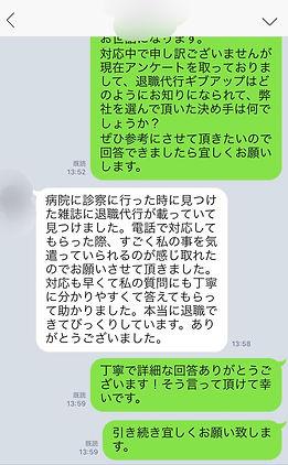 IMG_2404.JPG