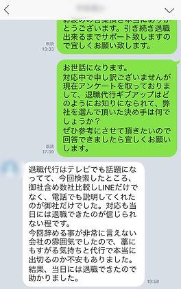 IMG_2399.JPG