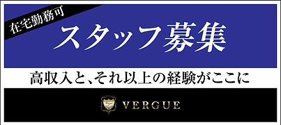 bn_青山ヴェルグ_2_バナーA_バナーA-2.jpg