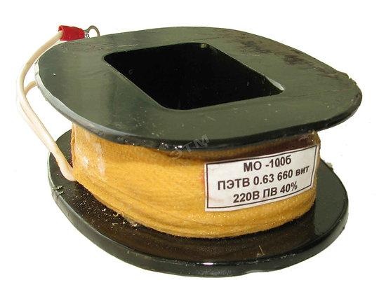 Катушка МО-200