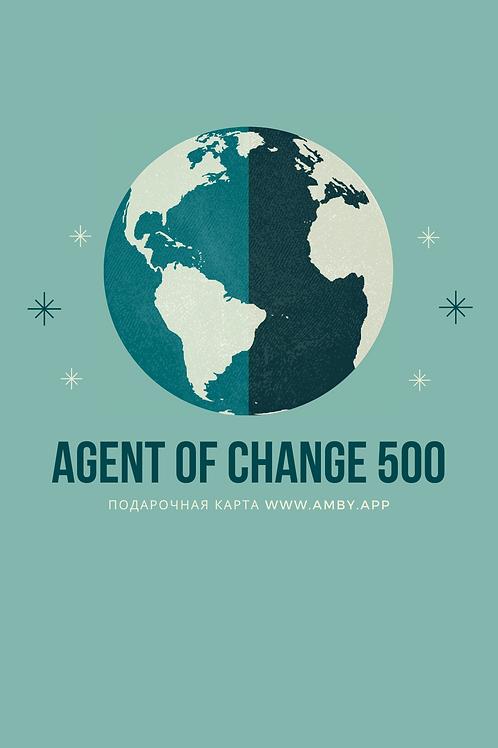 Подарочная карта 500