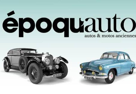 Jukebox Orphéau au salon Epoqu'Auto à Lyon (69)