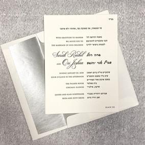 Sarah and Ori Wedding Hebrew/English
