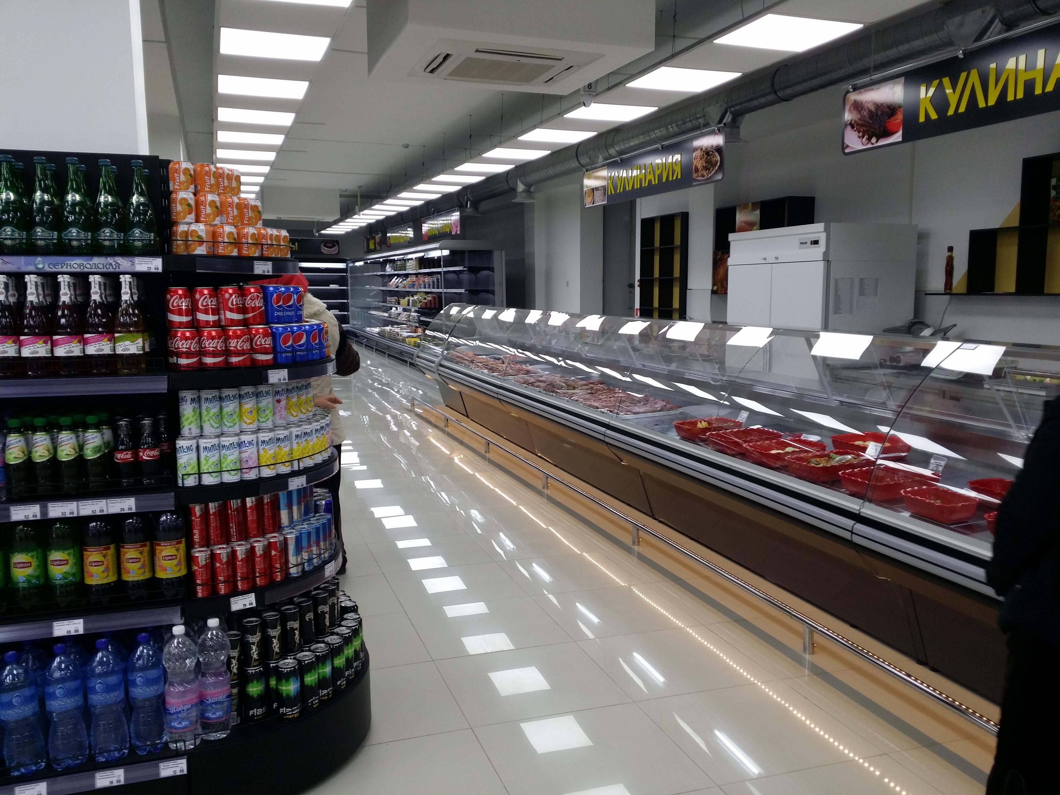 Супермаркет ПЕРЕКРЕСТОК +