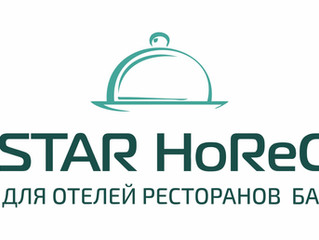 Грозный 2018 Hospitality Business Day