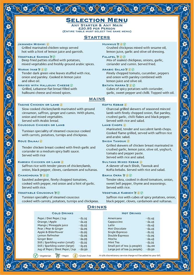 New 20.95 menu.png