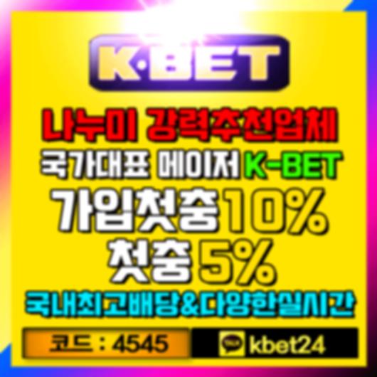 케이벳_edited.png