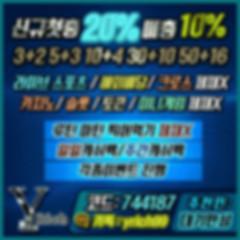 온라인카지노_edited.jpg