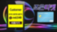 정보이용료 현금화를 가장 편하게 하는 조은티켓