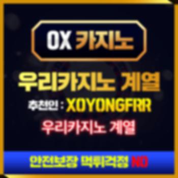 메이저사이트인 토토사이트 추천_edited.png