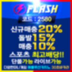 사설토토사이트 1위업체 드리미 추천_edited.png