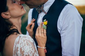 PHOTOGRAPHE_MARIAGE_LYON_LAIQUE_S15.jpg