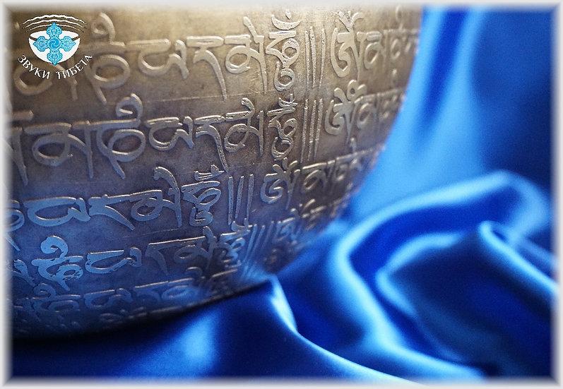 Поющая чаша. Непал - Премиум. -28.5  см.