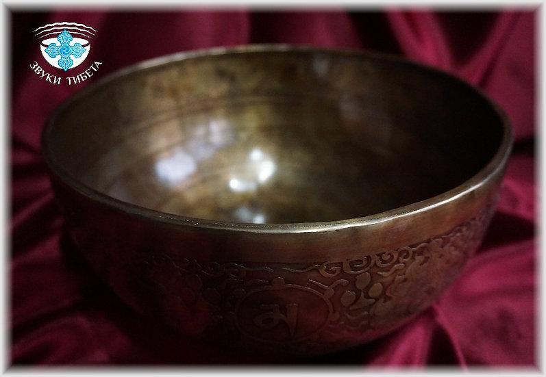 Поющая чаша кованая. Непал - 26.2 см. - 101 Гц. нота Sol#