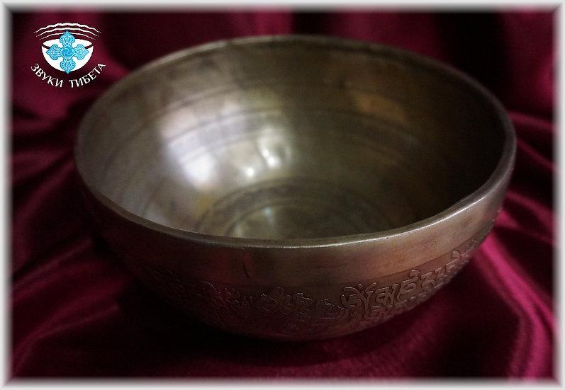 Поющая чаша кованая. Непал -21 см - 186 Гц. нота Fa#.