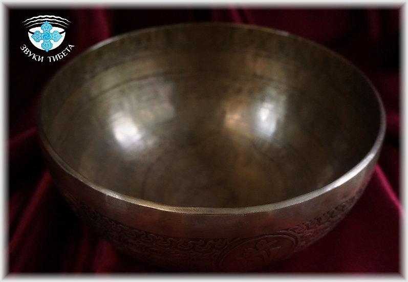 """Поющая чаша """"Премиум"""" - """"Будда Медецины"""" -25 см. - 125Гц. нота Си.."""