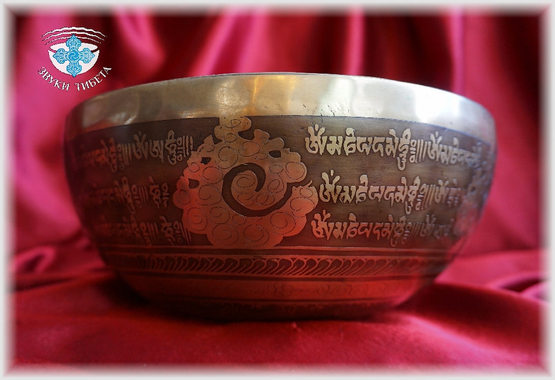 чаша для медитации