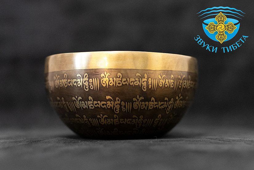 тибетская чаша для практики медитации