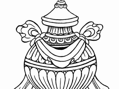 Благоприятный символ - Драгоценный сосуд