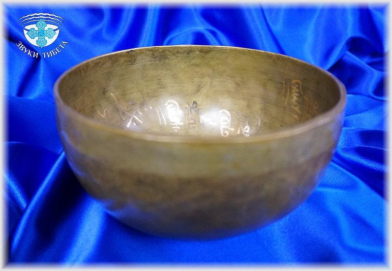 кованая тибетская поющая чаша 17.5  см.
