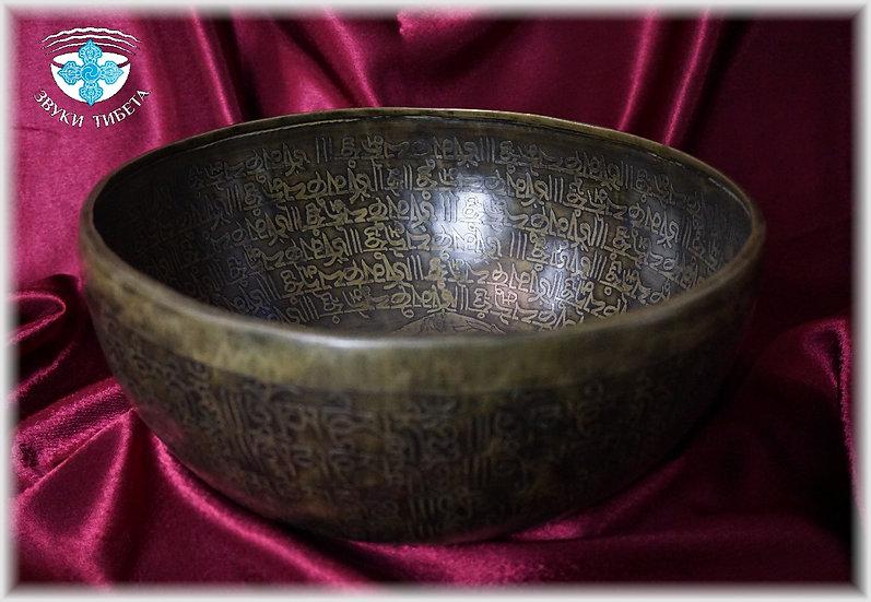 """Поющая чаша """"Премиум"""" - """"Будда Медицины"""" - 28.2 см. - 112 Гц. нота Ля и 337 Гц."""