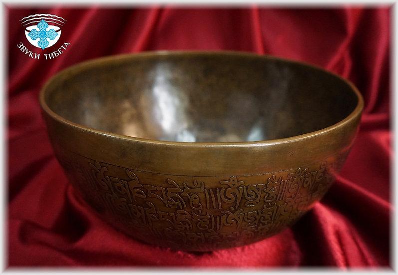 поющая чаша для балансировки чакр