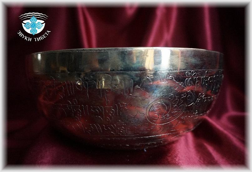 поющие чаши для медитации спб