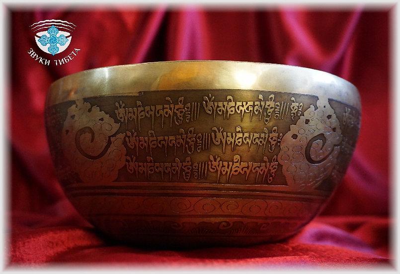 тибетская чаша купить