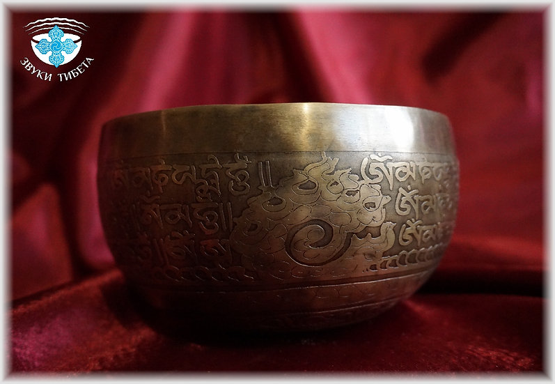 Поющая чаша кованая. Непал -16.2  см - 214 Гц. нота Ля.