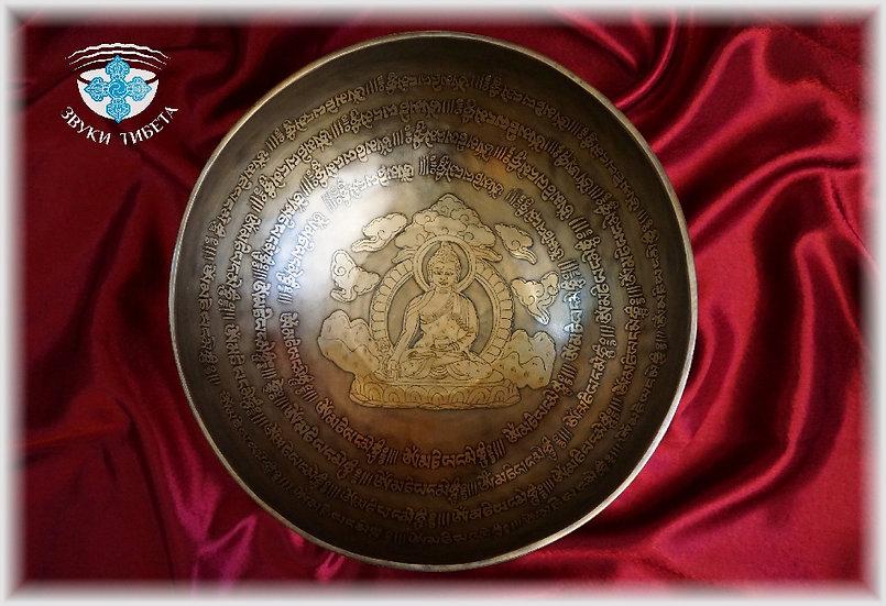 тибетская чаша для целительства