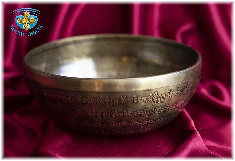 кованая поющая чаша непал