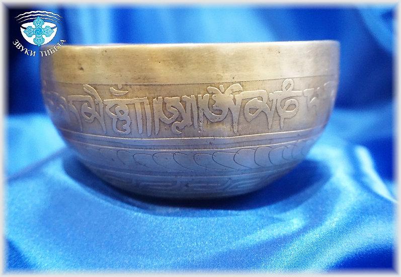 Поющая чаша кованая. Непал -13 см.