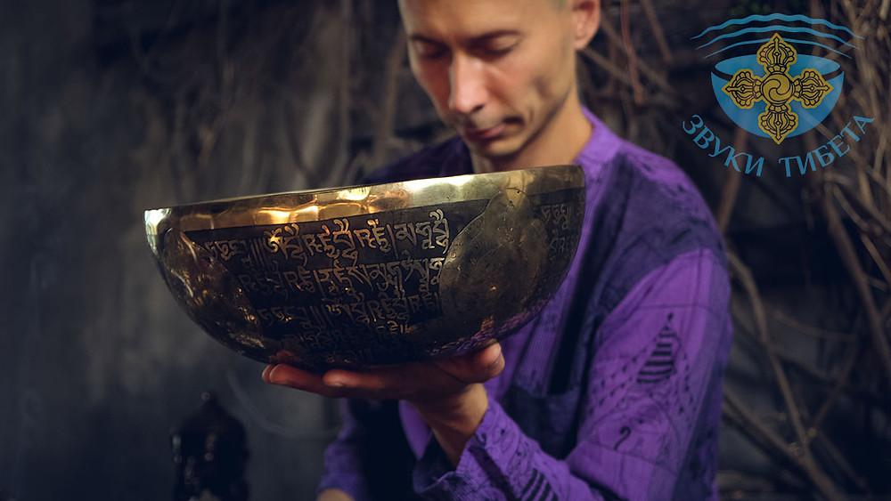 Тибетская кованая поющая чаша