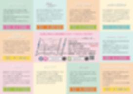 作家展チラシA4_裏_202002.jpg