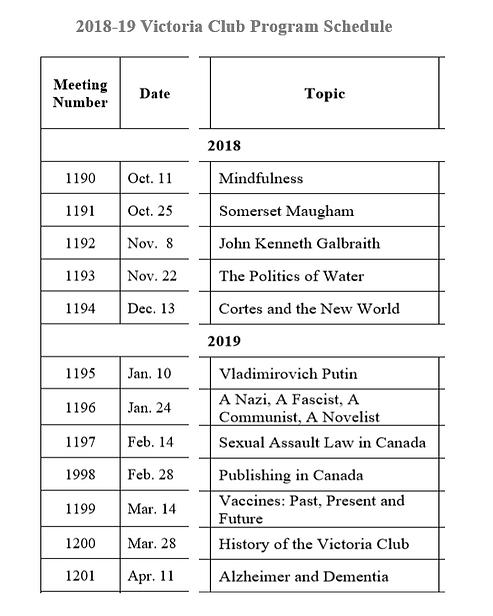 2018-19 schedule web version.PNG