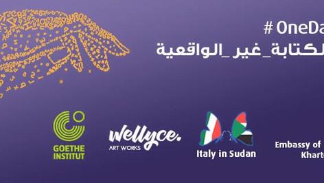 """IL PROGETTO """"ONE DAY FICTION"""". Un'opportunità di crescita culturale per i giovani suda"""