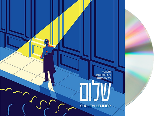 Shulem - CD