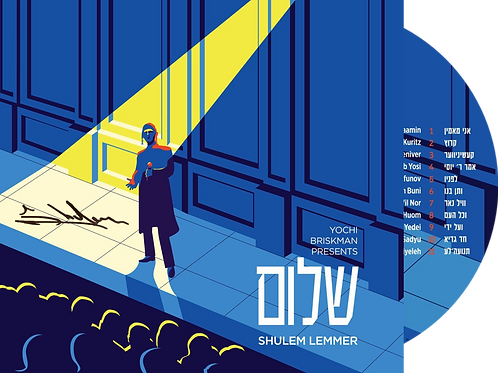 Shulem - Autographed CD