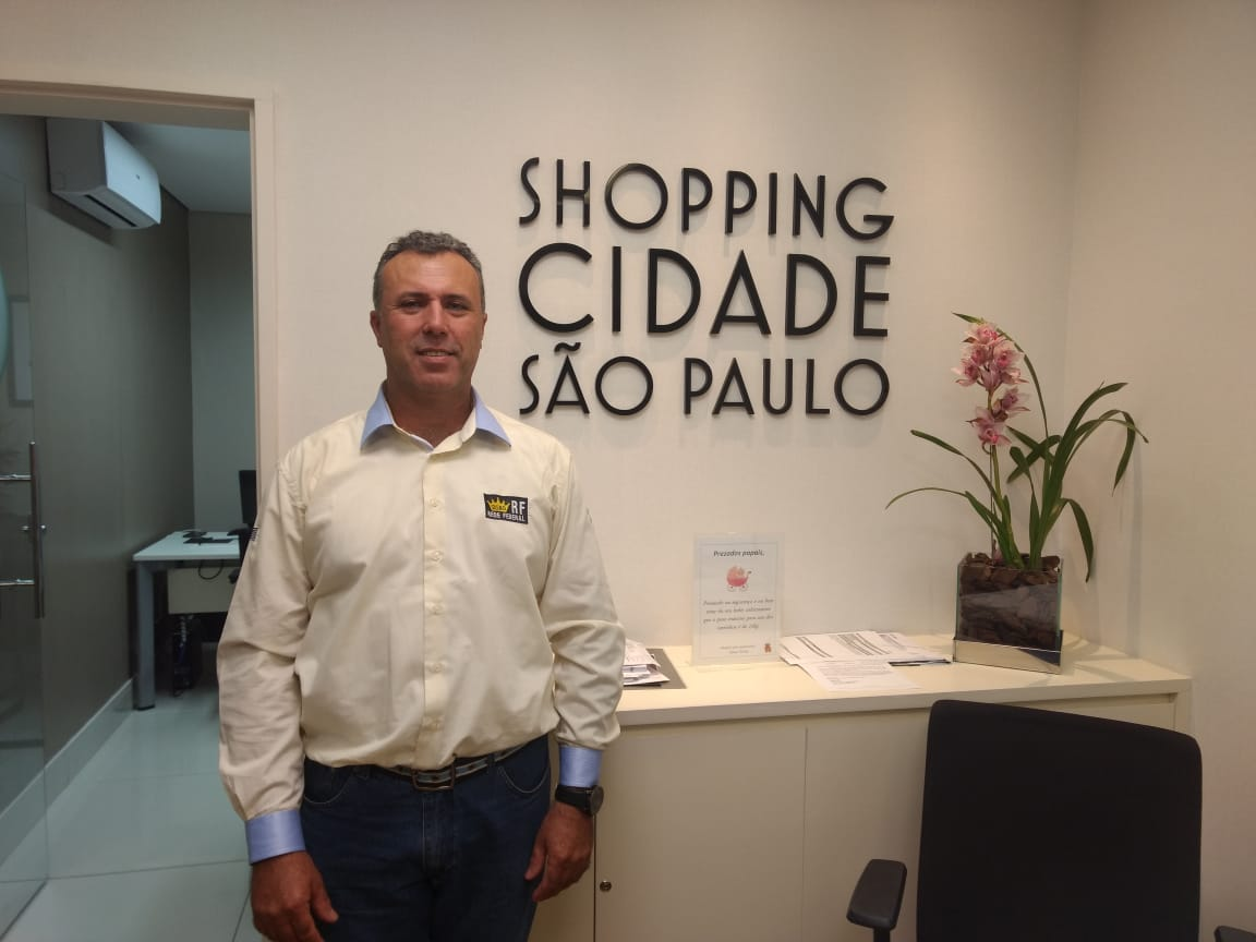 SP_Shopping_São_Paulo