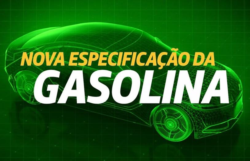 A nova gasolina produzida pela Petrobras tem mais qualidade e chega ao mercado para te levar mais lo