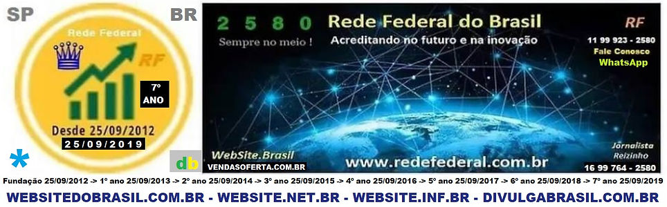 7º_Ano_Website_do_Brasil.jpg