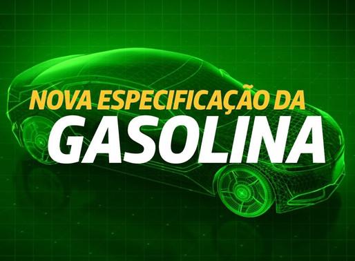 A nova gasolina comum desenvolvida e produzida pela Petrobras tem maior octanagem